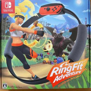 ニンテンドースイッチ(Nintendo Switch)のNintendo Switch リングフィット アドベンチャー スイッチ(家庭用ゲームソフト)