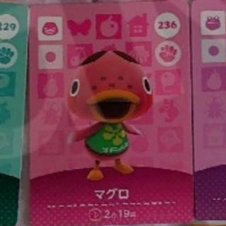 ニンテンドウ(任天堂)の【amiiboカード】236 マグロ どうぶつの森(カード)