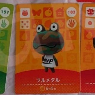 ニンテンドウ(任天堂)の【amiiboカード】183 フルメタル どうぶつの森(カード)