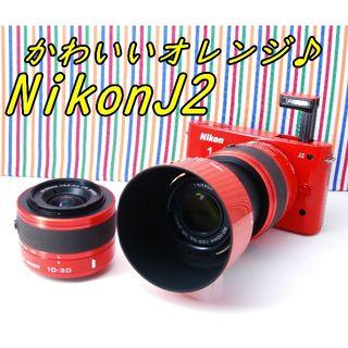ニコン(Nikon)の★ かわいいオレンジWズーム♪ Nikon 1 J2 WiFi転送OK ★(ミラーレス一眼)