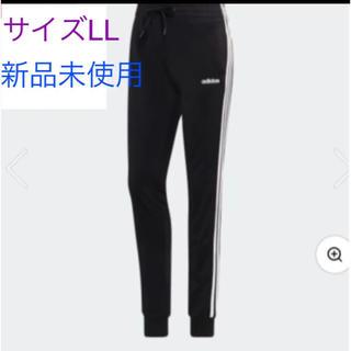 アディダス(adidas)のアディダス トラックパンツ (その他)