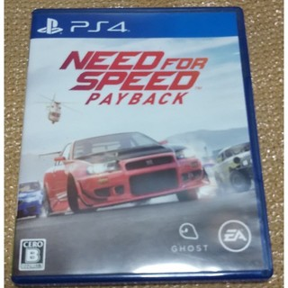 PS4用ソフト・NEED FOR SPEED PAYBACK(家庭用ゲームソフト)