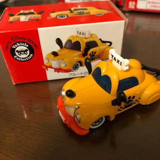 ディズニー(Disney)のトミカ  プルートタクシー(ミニカー)