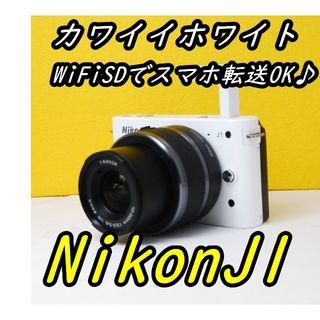 ニコン(Nikon)の★ かわいいホワイト♪ Nikon 1 J1 WiFi転送OK★(ミラーレス一眼)