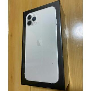 iPhone - iPhone11 Pro Max 256GB SIM  フリー