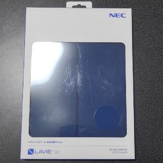 NEC - NEC LAVIE tab カバー PC-TE710KAW用
