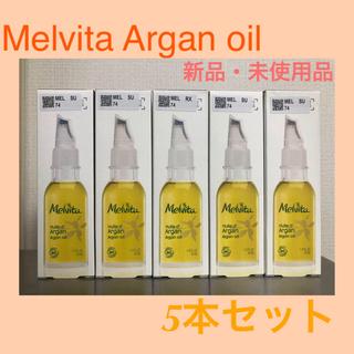メルヴィータ(Melvita)のメルヴィータ アルガンオイル 50ml 5本セット(美容液)