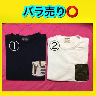 アルファインダストリーズ(ALPHA INDUSTRIES)のTシャツ セット(Tシャツ(半袖/袖なし))