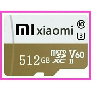 Xiaomi microsd 512GB