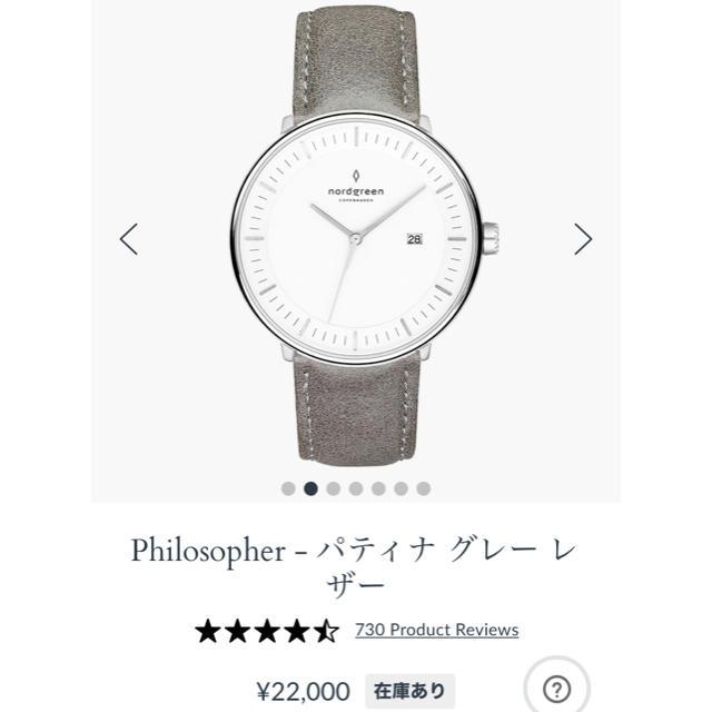 Daniel Wellington(ダニエルウェリントン)の定価22000円 Nord green 40mm メンズの時計(腕時計(アナログ))の商品写真