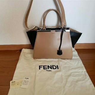 FENDI - フェンディ トロワジュールショルダーバッグ