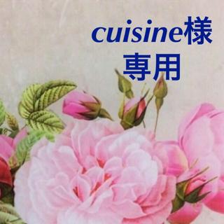 ❤️cuisine様❤️(エッセンシャルオイル(精油))