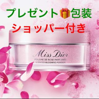 Christian Dior - ミスディオール 限定 ブルーミング ボディパウダー 新品未使用 プレゼント包装