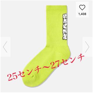 ジーユー(GU)のSTUDIO SEVEN × GU コラボ第二弾 靴下(ソックス)