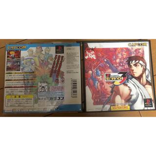 プレイステーション(PlayStation)のストリートファイターZERO3(家庭用ゲームソフト)