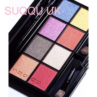 SUQQU - SUQQU UK 限定 アイシャドウ コンパクトパレット