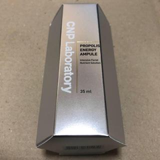 CNP - CNP チャアンドパク プロポリス エネルギー アンプル 35ml