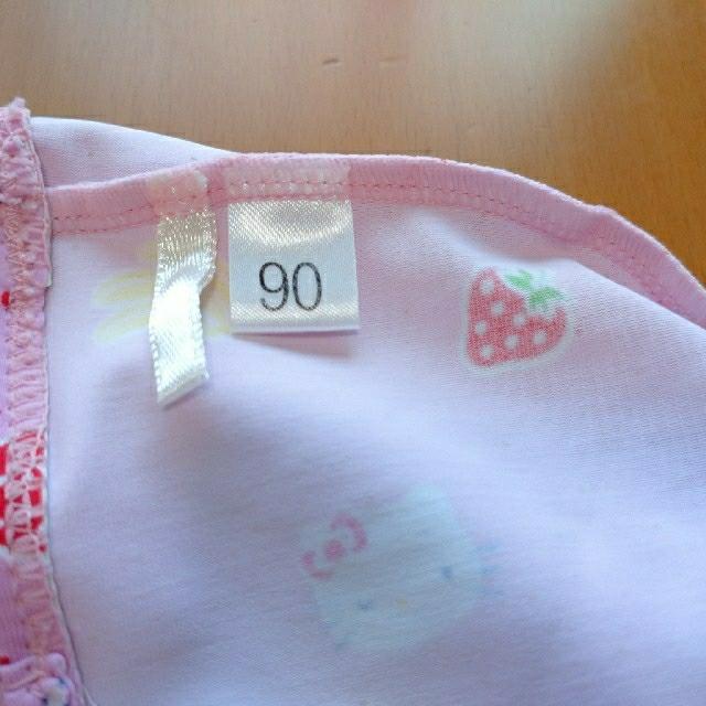 サンリオ(サンリオ)のサンリオ  水着(帽子付き)   90cm キッズ/ベビー/マタニティのキッズ服女の子用(90cm~)(水着)の商品写真