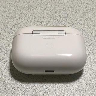 Apple - airpods pro 正規品 充電ケースのみ カバー付き