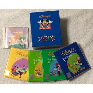 ディズニー(Disney)のワールドオブイングリッシュ シングアロング ディズニー英語システム DVD(キッズ/ファミリー)