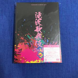 翌日発送❗️ 滝沢歌舞伎 2018 通常版 DVD