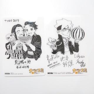 夏コミ2019漫画特典 ミニ下敷き(キャラクターグッズ)