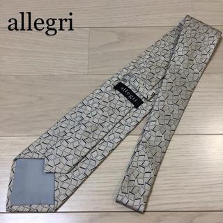 アレグリ(allegri)のallegri アレグリ シルクネクタイ(ネクタイ)