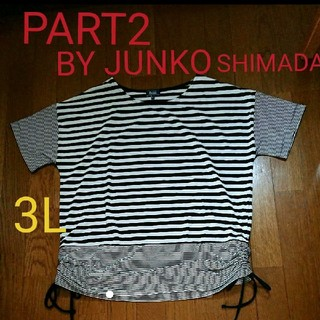 ジュンコシマダ(JUNKO SHIMADA)のカットソートップス ジュンコシマダ パート2(カットソー(半袖/袖なし))