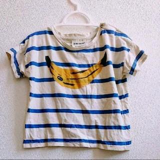 コドモビームス(こども ビームス)のbobo choses バナナTee/tinycottonsminirodini(Tシャツ)