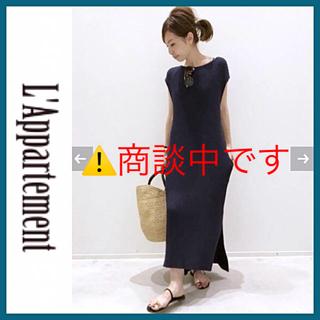 DEUXIEME CLASSE - 【アパルトモン】リブニットワンピース 定価 30,800円