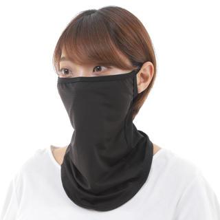 マスクカバー フェイスマスク ランニング 快適軽量 耳掛け 新品 黒