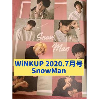 Johnny's - WiNKUP 2020.7月号 SnowMan 切り抜き