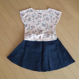 Tシャツ&スカートセット