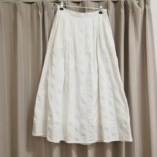 アルティプール(artipur)のartipur ロングスカート 白 フリーサイズ(ロングスカート)