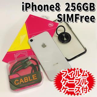 アップル(Apple)の美品 SIMフリー iPhone8 256GB 36 シルバー 新品バッテリー(スマートフォン本体)
