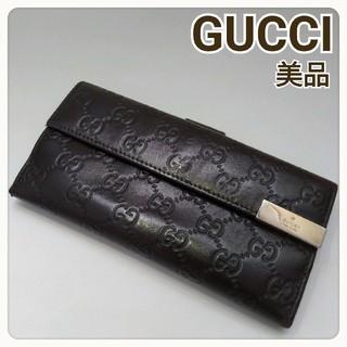 グッチ(Gucci)のGUCCI グッチ シマレザー 長財布 レザー(長財布)