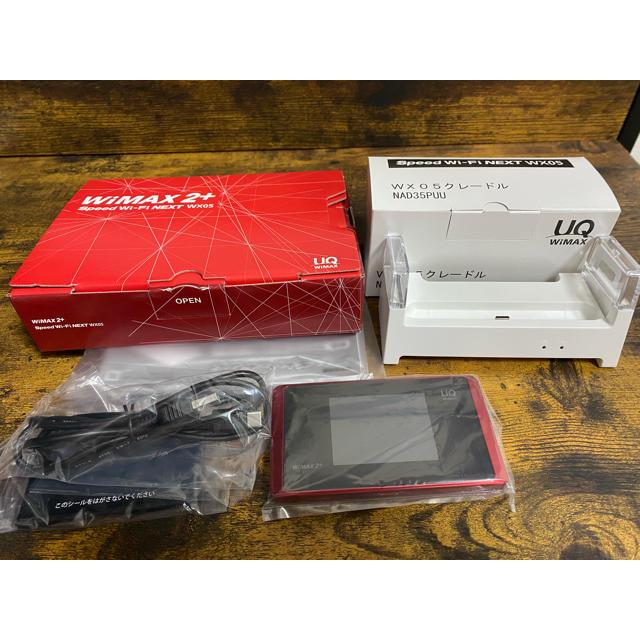 NEC(エヌイーシー)のwimax wx05 本体 クレードル セット スマホ/家電/カメラのPC/タブレット(PC周辺機器)の商品写真