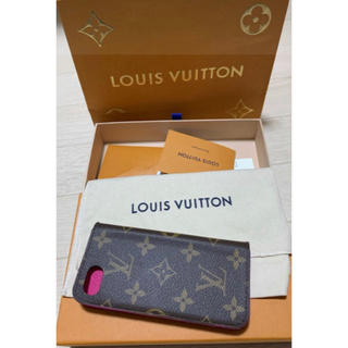 ルイヴィトン LOUIS VUITTON iPhoneケース