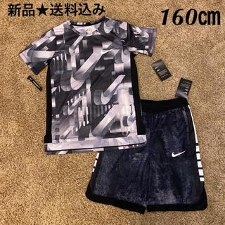 ナイキ(NIKE)のNIKE ジュニア 160㎝ Dri-Fit  Tシャツ  パスパン(パンツ/スパッツ)