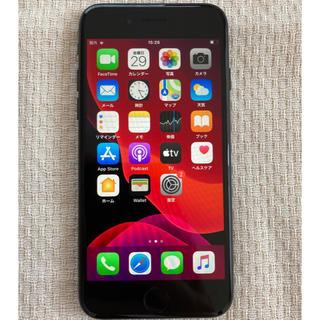 iPhone - iPhone7 128GB  SIMフリー