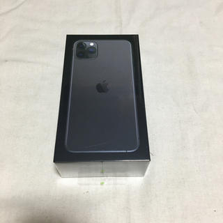アップル(Apple)のdhp mobile様専用 256gb (スマートフォン本体)