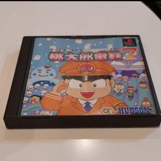 プレイステーション(PlayStation)のPS1 桃太郎電鉄7(家庭用ゲームソフト)