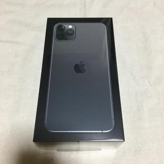 アップル(Apple)のdhp mobile様専用 64gb(スマートフォン本体)