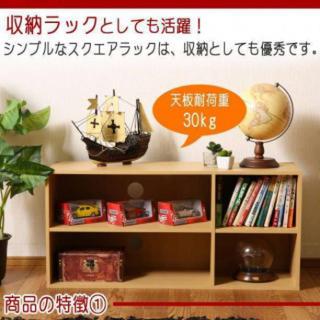 【新品】リビング収納 テレビ台 32型テレビ対応 ナチュラル(リビング収納)