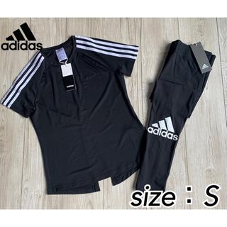 アディダス(adidas)の新品 adidas アディダス Tシャツ レギンス 上下 ジム トレーニング(トレーニング用品)