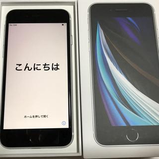アップル(Apple)のiPhone SE 第2世代 128GB ホワイト SIMフリー(スマートフォン本体)