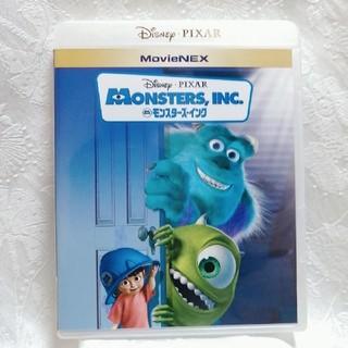 ディズニー(Disney)の新品未使用♡ディズニー/モンスターズ・インク ブルーレイ 正規ケース付き(キッズ/ファミリー)