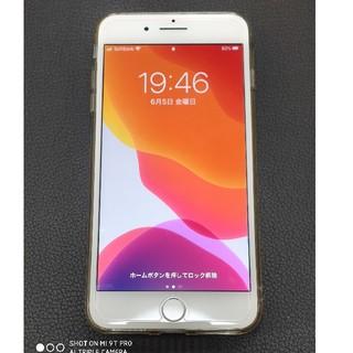 アップル(Apple)のiPhone7 plus 256gb simフリー 訳あり(スマートフォン本体)