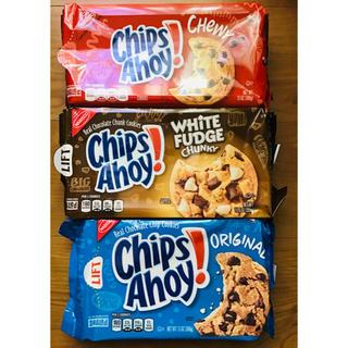 3種類!chips ahoy クッキー アメリカ チップスアホイ(菓子/デザート)