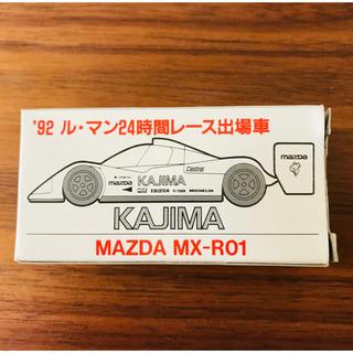 Takara Tomy - 【トミカ】MX-R01 92ル・マン24時間耐久レースKAJIMA MAZDA